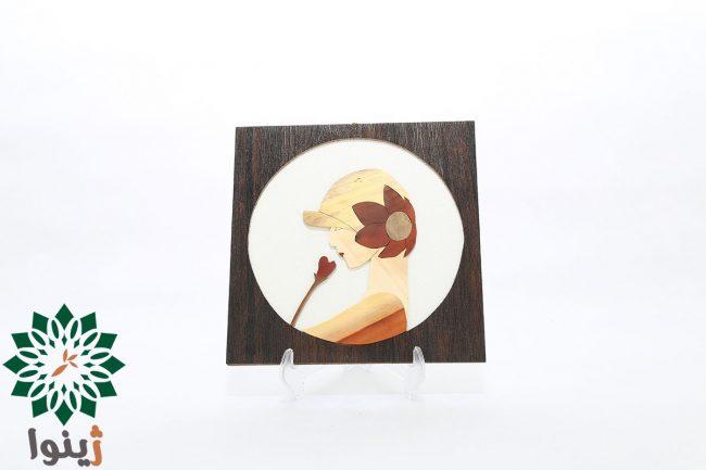 تابلو معرق چوب دختر مهربان