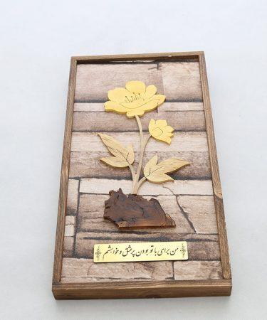 تابلو معرق چوب گل شقایق
